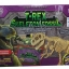 [Promotion Set] ชุดโครงกระดูกไดโนเสาร์พร้อมไข่ไดโนเสาร์แช่น้ำ2 คู่ thumbnail 2