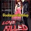 Love Killed. กับดักรักนายอสรพิษ / ไพนารี (พลอยชฏา) หนังสือใหม่ทำมือ ( เข้า 27 พ.ย. )