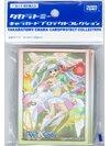 Takara Tomy Chara Card Protect Collection - WIXOSS Kinmokusei no Miko Tamayorihime ver. Pack
