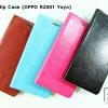 Leather Flip Case (OPPO Yoyo)