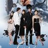 ซีรีย์เกาหลี Bad Guy DVD 9 แผ่นจบ