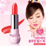 Etude House Dear My Blooming Lips-Talk #RD303 Fantastic Red