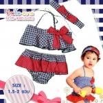 YW244W-92- น้ำเงินแดง ชุดว่ายน้ำเด็กเล็ก size 1.5 - 2 ขวบ เดือน น้ำหนัก 12-14 กก. ชุดว่ายน้ำเด็ก (พร้อมผ้าคาดผมเข้าชุด)