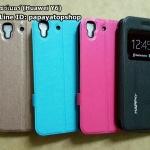 Flip Case โชว์เบอร์ (Huawei Y6)