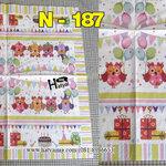 N-187
