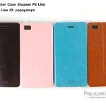 ฝาพับ Mofi Leather Case (Huawei P8 Lite)