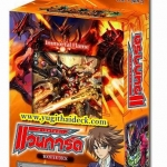 Cardfight Vanguard แปลไทย VG BT-02_2