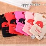 เคสยางนิ่ม รูปแมว Oppo Finder - X9017 น่ารักฝุดฝุด